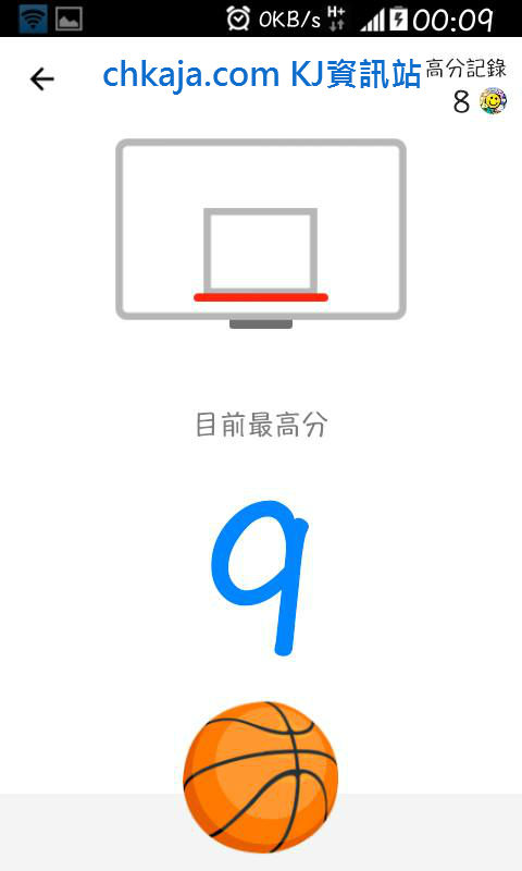 facebook-basketball-game