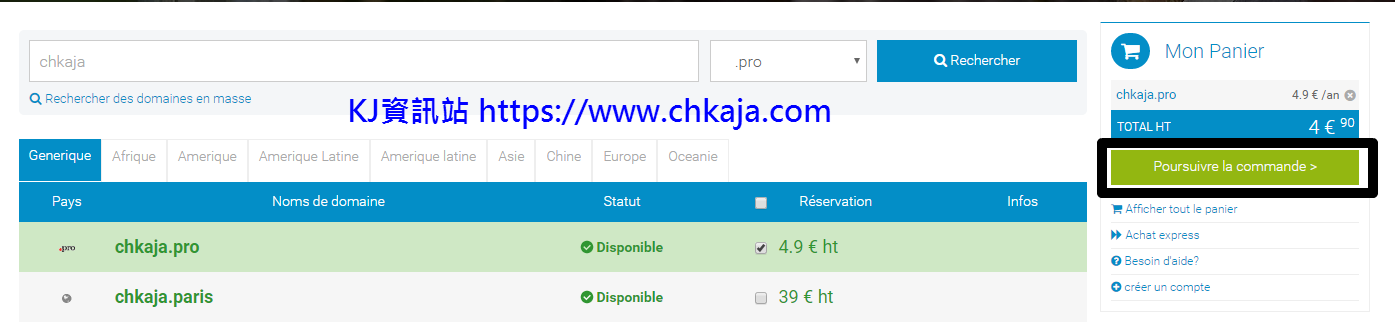 free-pro-domain