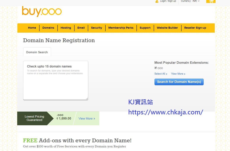 free-ooo-domain